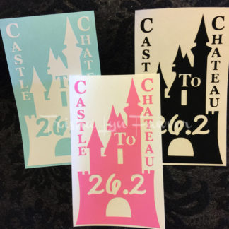 Castle to Chateau Marathon Distance Decal