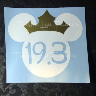Princess Marathon Distance Decal in White 19.3